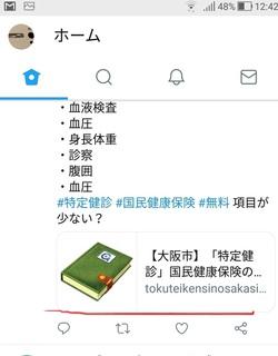 twitter_card_seesaablog201806.jpg